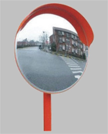 Convex Safety Mirror